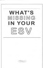 ESV6-10