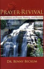 Prayer-Revival600