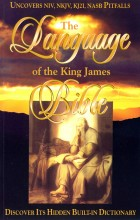 The-Language-of-the-King-James-Bible600